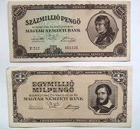 Отдается в дар Старые деньги 4 \ Венгрия