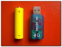 Отдается в дар Звуковая карта USB «3D sound»