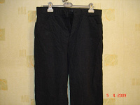 Отдается в дар мужские брюки в рубчик. р 46-48 примерно.
