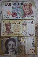 Отдается в дар Банкноти