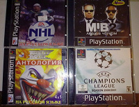 Отдается в дар Диски для Sony PlayStation более 70 шт.