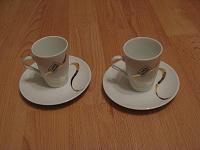 Отдается в дар Любителям кофе
