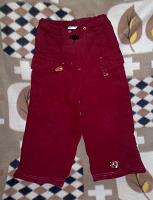 Отдается в дар Очень симпатичные штанишки с кучей карманов