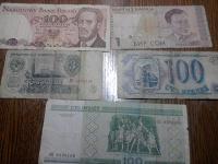 Отдается в дар 5 монет и 5 бон в честь моего 5 дара )))