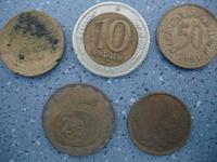 Отдается в дар Монеты 2