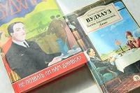 Отдается в дар Вудхауз в 2х книгах