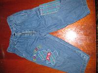 Отдается в дар Облегченные джинсики для годовасика