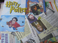 Отдается в дар Гарри Поттер информация для поклонников