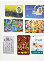 Отдается в дар Календарики+карточка
