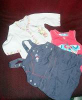 Отдается в дар Большой пакет одежды для девочки.