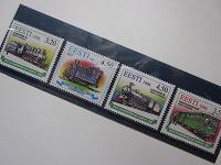 Отдается в дар Эстонские паровозы