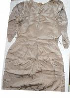 Отдается в дар платье из 80х 44 р.