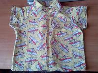 Отдается в дар Рубашка и шорты