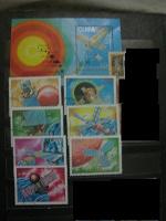 Отдается в дар Куба. Набор марок с блоком