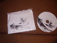 Отдается в дар CD Умка и броневик «Ломать не строить»