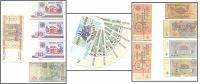 Отдается в дар Боны Белоруссии, Украины, России, СССР