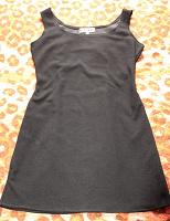 Отдается в дар маленькое черное платьице