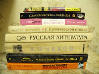 Отдается в дар Книги в Перово!