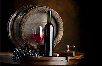 Отдается в дар Чилийское вино.