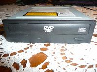 Отдается в дар DVD rom
