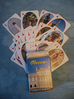 Отдается в дар Сувенир карты Одессы