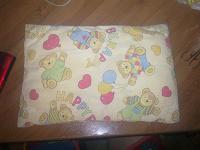 Отдается в дар подушка для кроватки