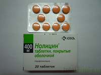 Отдается в дар таблетки нолицин