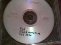 Отдается в дар 3 диска для DVD