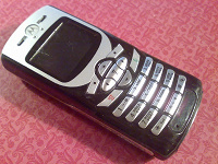 Отдается в дар Motorola c350