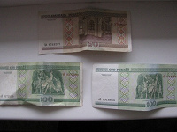 Отдается в дар белорусские денежки