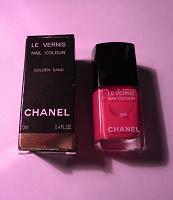 Отдается в дар Лак «Chanel» ярко-розовый