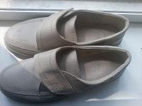 Отдается в дар Туфли на осень (женские)