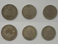 Отдается в дар Монеты Таджикистана