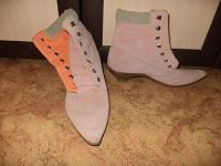 Отдается в дар Женская обувь 38-39 р-р.