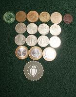 Отдается в дар Коллекционерам монет и жетонов посвящается…