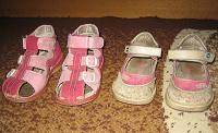 Отдается в дар Обувь для девочки 24 размера