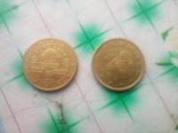 Отдается в дар 1 евро, но 2 монеты )))