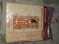 Отдается в дар Набор для вышивание RIOLIS
