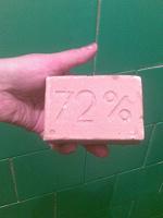 Отдается в дар Мыло 72% (есть штук 20 поди=)))