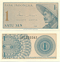 Отдается в дар (Пресс) Банкноты Индонезии (Сены)