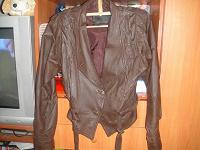 Отдается в дар Куртка кожаная-косуха.