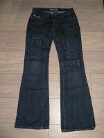 Отдается в дар джинсы женские р.29