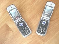 Отдается в дар муляж телефона