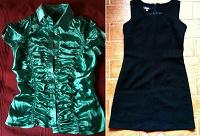Отдается в дар Праздничная блузка