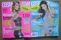 Отдается в дар журналы новые апрель 2012