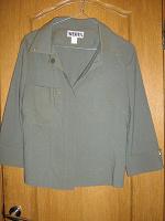 Отдается в дар Рубашка милитари 44-46 размер