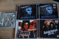 Отдается в дар Диски с песнями Tokio Hotel