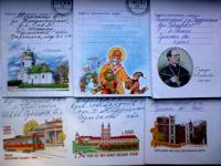 Отдается в дар Много конвертов, прошедших почту (передар)