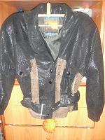 Отдается в дар Куртка-косуха
