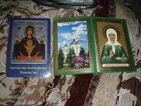 Отдается в дар Иконки с молитвой Матрона и «Неупиваемая чаша»